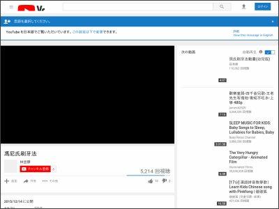 https://www.youtube.com/watch?v=jN_YJTQi3VU