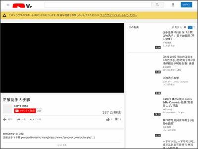 https://www.youtube.com/watch?v=CG1CgjXKMCg
